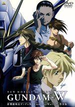 新機動戦記ガンダムW Endless Waltz/特別篇(通常)(DVD)