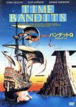 バンデットQ-Magical ed.-(通常)(DVD)