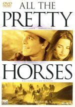 すべての美しい馬(通常)(DVD)