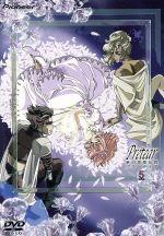 新白雪姫伝説プリーティア preat.5(通常)(DVD)