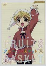 フルーツバスケット Vol.6(通常)(DVD)