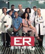 ER 緊急救命室 <フォース>セット1 (DISC 1~3)(通常)(DVD)