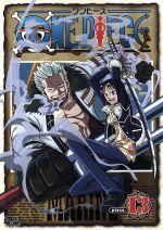 ONE PIECE ワンピース piece.13(通常)(DVD)