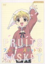 フルーツバスケット Vol.6(初回限定全巻収納BOX(復刻版)付)((全巻収納BOX復刻版付))(通常)(DVD)