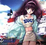 新世紀GPXサイバーフォーミュラ ZERO VOL.2(通常)(DVD)