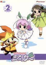 ちっちゃな雪使いシュガー season.2(通常)(DVD)