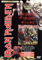 Classic Albums:IRON MAIDEN~The Number of The Beast~(通常)(DVD)