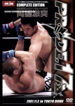 PRIDE.17 in TOKYO DOME オフィシャルDVD(通常)(DVD)