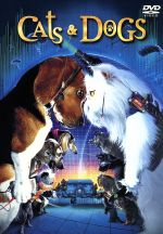キャッツ&ドッグス 特別版(通常)(DVD)
