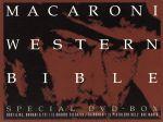 マカロニ・ウエスタン DVD-BOX(通常)(DVD)