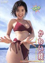 Skip(スキップ)(通常)(DVD)