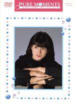 河合奈保子DVD BOX Pure Moments/NAOKO KAWAI DVD COLLECTION(通常)(DVD)
