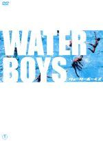 ウォーターボーイズ(初回生産限定版)(ブックレット付)(通常)(DVD)