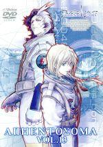 アルジェントソーマ Vol.13(通常)(DVD)