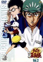 テニスの王子様 Vol.2(通常)(DVD)