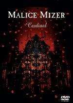 Cardinal(通常)(DVD)