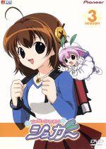 ちっちゃな雪使いシュガー season.3(通常)(DVD)