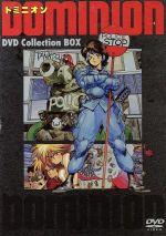 DOMINION DVD collection BOX(通常)(DVD)