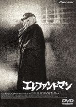 エレファント・マン(通常)(DVD)