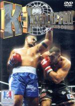 K-1 WORLD GP 2001 in 東京ドーム(通常)(DVD)