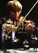 Quartet(通常)(DVD)