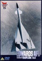EDWARDS AFB Section 3/エドワーズ空軍基地 セクション3(通常)(DVD)
