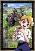 大草原の小さな天使 ブッシュベイビー 1(通常)(DVD)