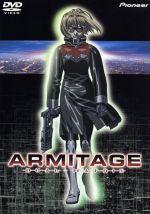 ARMITAGE DUAL-MATRIX(通常)(DVD)