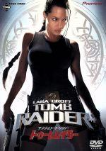 トゥームレイダー(通常)(DVD)
