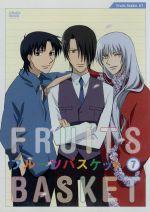 フルーツバスケット Vol.7(通常)(DVD)
