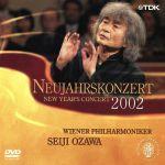小澤&ウィーン・フィル ニューイヤー・コンサート2002(DVD完全収録版)(通常)(DVD)