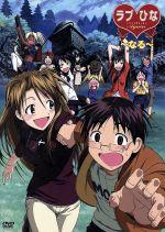 ラブひなAgain「なる」(通常)(DVD)