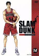 SLAM DUNK(14)(通常)(DVD)