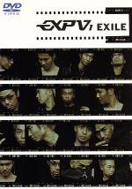 EXPV(1)(通常)(DVD)
