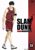 SLAM DUNK(15)(通常)(DVD)
