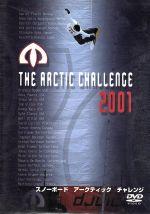 スノーボード アークティック・チャレンジ(通常)(DVD)