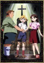 大草原の小さな天使 ブッシュベイビー 3(通常)(DVD)