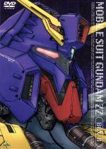 機動戦士ガンダムZZ Part-Ⅱ<メモリアルボックス版>(三方背BOXケース、ブックレット×4枚付)(通常)(DVD)