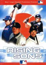 ライジング・サンズ 輝ける日本人プレイヤー達(通常)(DVD)