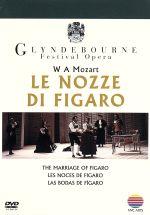 モーツァルト:歌劇《フィガロの結婚》 全4幕(通常)(DVD)