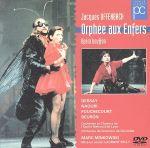 リヨン・オペラ オッフェンバック:喜歌劇〈天国と地獄〉全2幕(通常)(DVD)