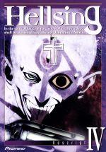 Hellsing Rescript Ⅳ(通常)(DVD)