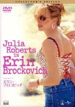 エリン・ブロコビッチ コレクターズ・エディション(通常)(DVD)