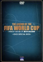 FIFAワールドカップ歴代大会全記録集BOX(BOX付)(通常)(DVD)
