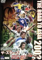 THE ROAD TO ASIA 2002 KOREA/JAPAN ザ・スターズ:スーパースター100選手の魅力(通常)(DVD)