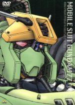 機動戦士ガンダムZZ Part-Ⅲ<メモリアルボックス版>(三方背BOXケース、ブックレット×4付)(通常)(DVD)