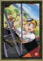 大草原の小さな天使 ブッシュベイビー 6(通常)(DVD)