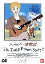 トラップ一家物語 5(通常)(DVD)