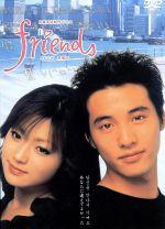 friends フレンズ メモリアル DVD-BOX(三方背BOX、特典ディスク付)(通常)(DVD)