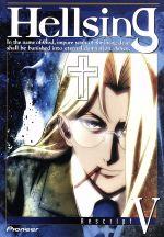 Hellsing Rescript Ⅴ(通常)(DVD)